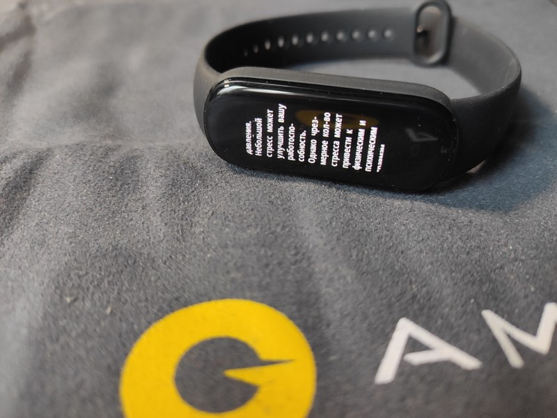 amazfit-band-5-review-20.jpg