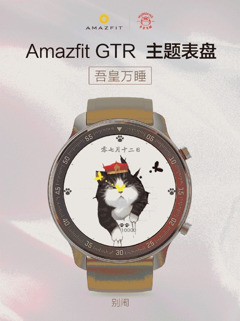 amazfit-gtr-is-getting-cartoon-themed-watch-faces-3.jpg