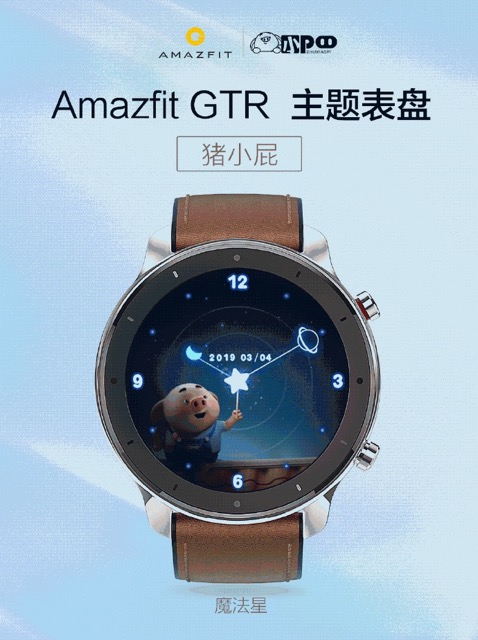 amazfit-gtr-is-getting-cartoon-themed-watch-faces-4.jpg