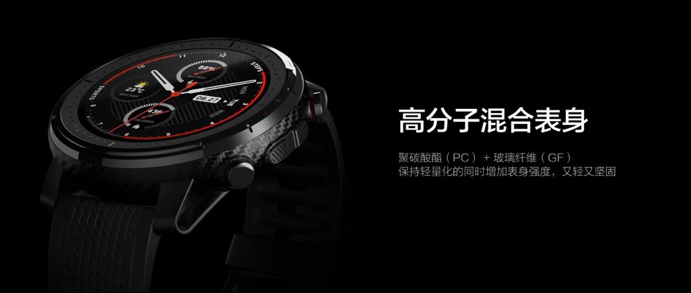 huami-amazfit-smart-sports-watch-3-2.jpg