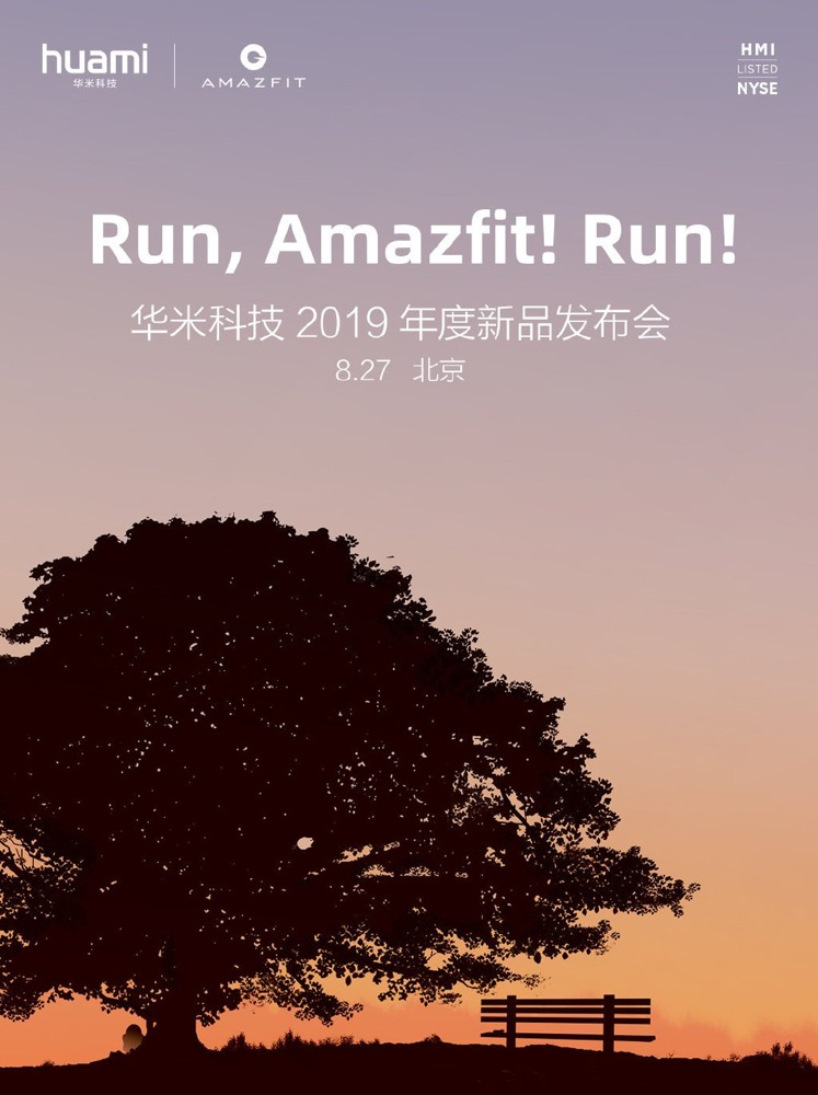 huamis-new-amazfit-watch-will-launch-on-august-27-1.jpg
